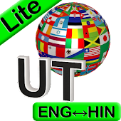 Eng-Hindi Translator Lite