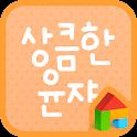 FreshYonja dodol launcher font icon