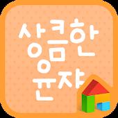 FreshYonja dodol launcher font