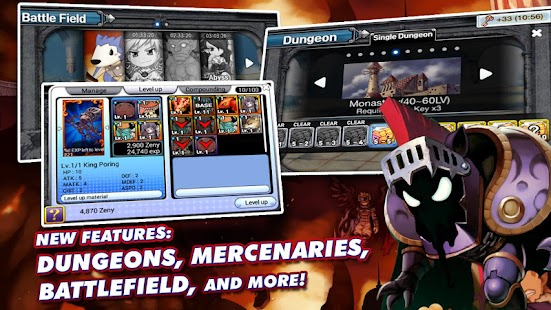Ragnarok: War of Gods- screenshot thumbnail