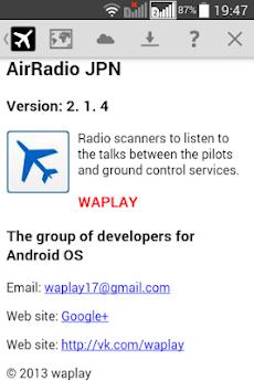 AirRadio JAPANのおすすめ画像5