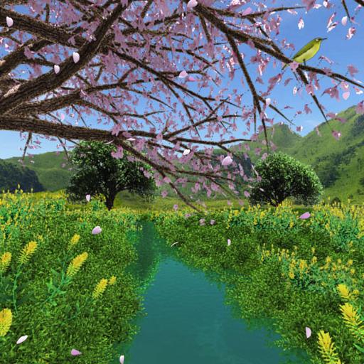 Stream Sakura LOGO-APP點子