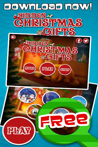 隐藏的圣诞礼物 - 免费