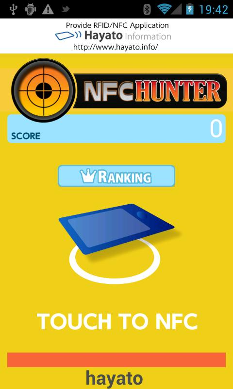 NFC HUNTER- screenshot