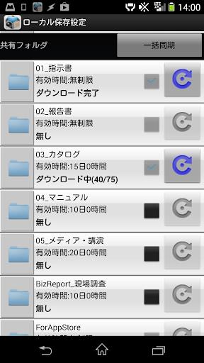 SmartBiz+ BizCube for Phone 1.24 Windows u7528 4
