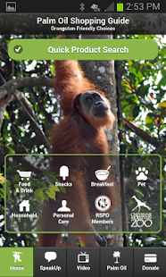 Palm Oil Shopping Guide - screenshot thumbnail