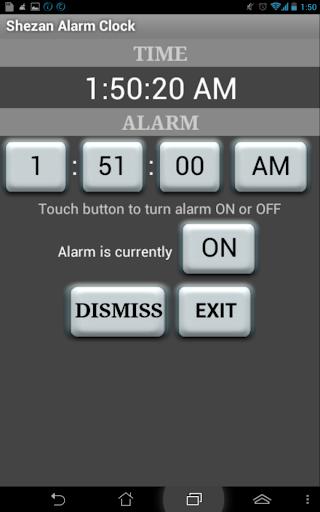 Shezan Alarm Clock