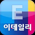 이데일리 logo