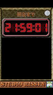 Time slot translate
