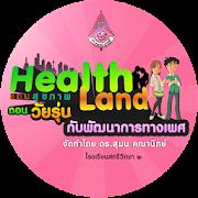 HealthLand Sexteen