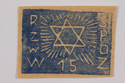 Warsaw Ghetto postage stamp, denomination 15, never issued