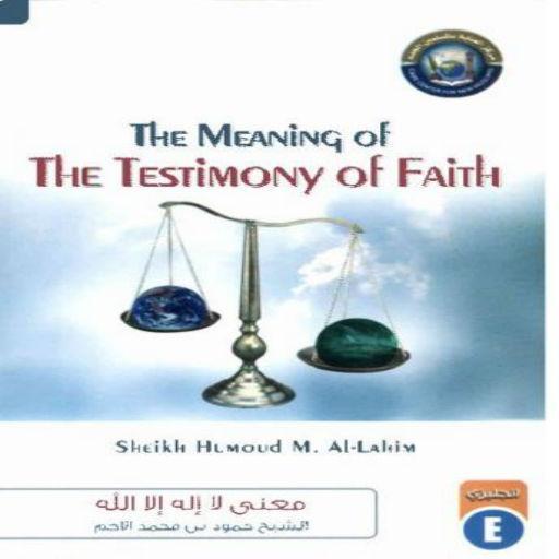 玩免費書籍APP|下載The testimony of faith app不用錢|硬是要APP