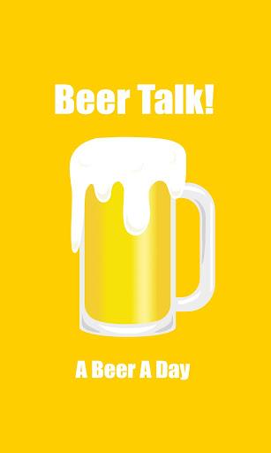 러브루시 맥주 카카오톡 테마 Beer Theme