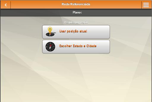 玩醫療App|InterodontoApp免費|APP試玩
