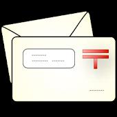 Japan PostalCode Search Free