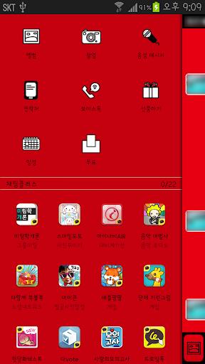 免費下載生活APP|KakaoTalk主題,红色老虎主題 app開箱文|APP開箱王