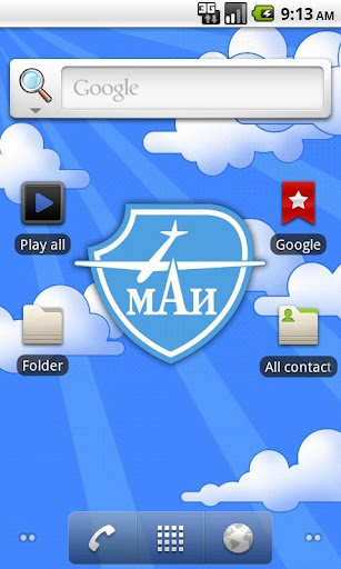 Moscow MAI free live wallpaper