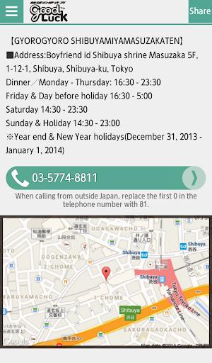 GOOD LUCK TRIP JAPAN App u2013 For Japan Travel 3.1.1.49 PC u7528 4