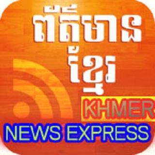Khmer News Express