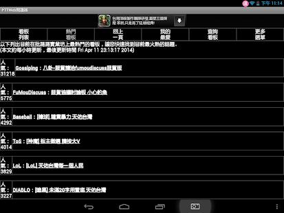 【古董游戏回顾】⑨ 雷峰塔—在线播放—优酷网,视频高清在线观看