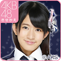 AKB48きせかえ(公式)竹内美宥-WW- icon