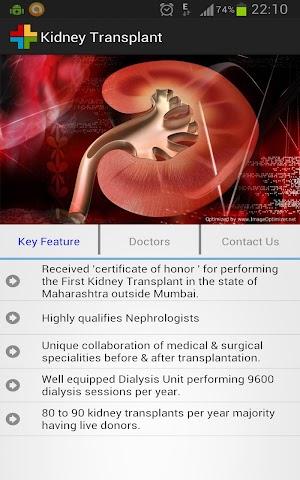 Ruby Hall Clinic apk screenshot