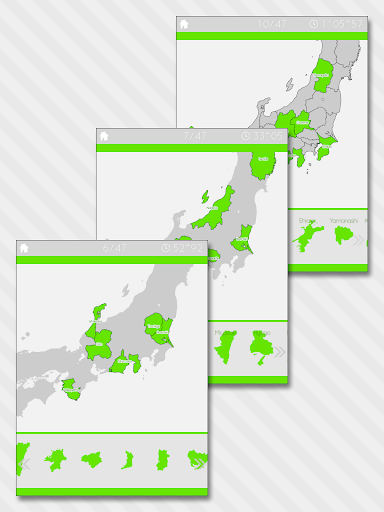 EnjoyLearning Japan Map Puzzle 3.3.1 PC u7528 8