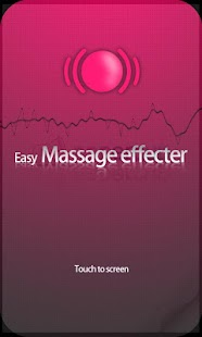 Vibrate massage effect - screenshot thumbnail