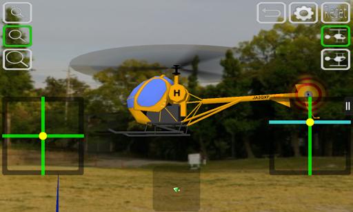 インドア ヘリコプター シミュレータ 3D Free