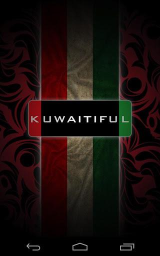 Kuwaitiful