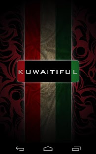 Kuwaitiful- screenshot thumbnail