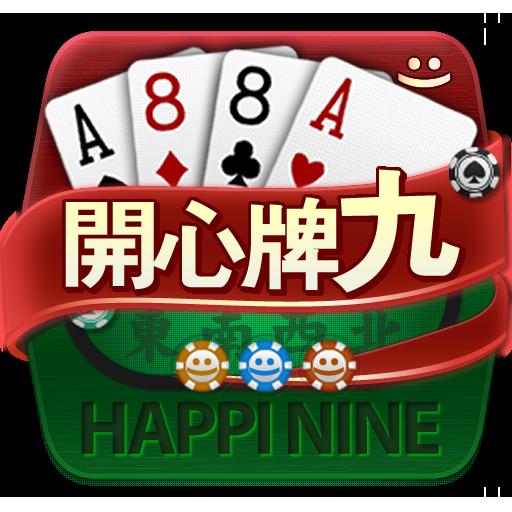 開心牌九 紙牌 App LOGO-APP試玩