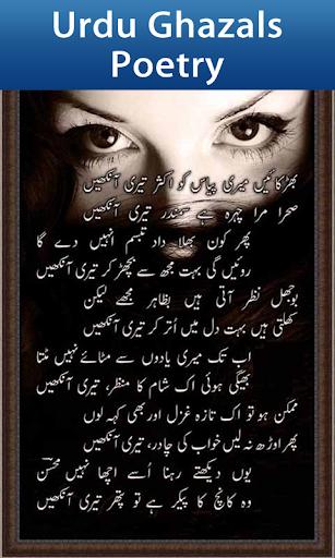 Urdu Ghazals Poetry