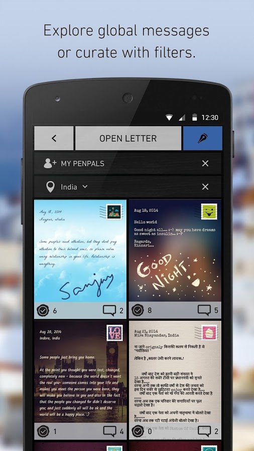 lettrs - screenshot