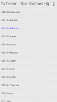 Screenshot of Tafsir Ibne Kathir - English