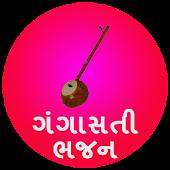 Gangasati-Panbai Bhajan