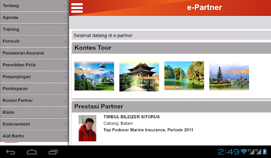e-partner- screenshot thumbnail