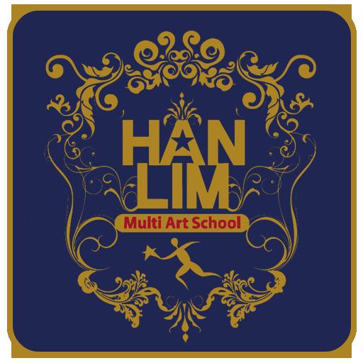 한림연예예술고등학교