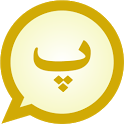 Persian MessagEase Wordlist icon