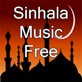 Sinhala Music Free Download