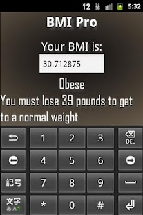 BMI Calculator Pro- screenshot thumbnail