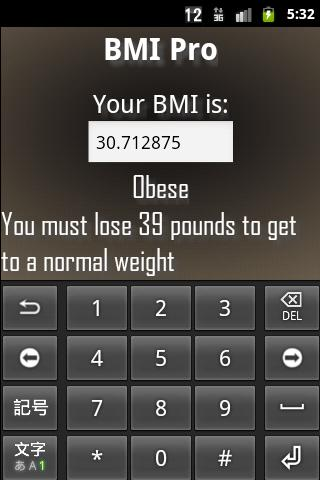 BMI Calculator Pro- screenshot