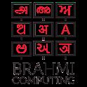 Brahmi Kannada Keyboard icon