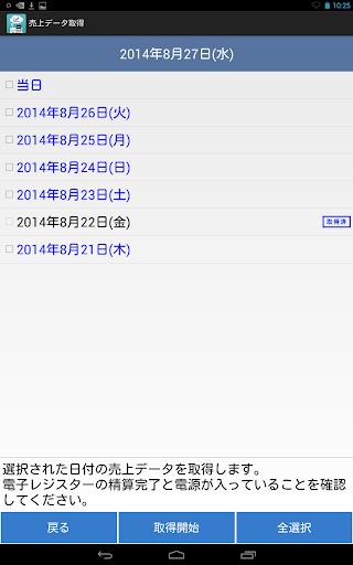 u30ecu30b8u30cau30d3uff12 1.0.12 Windows u7528 1