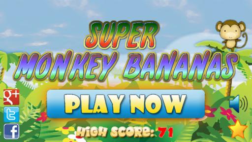 スーパーモンキーバナナ
