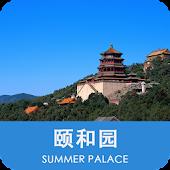 Tour Summer Palace