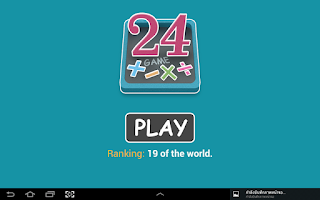 Screenshot of 24 Game (24 math)