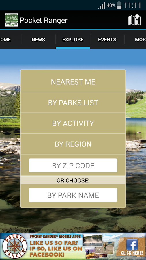 NC State Parks Guide - screenshot