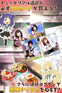 あんさんぶるガールズ! - screenshot thumbnail