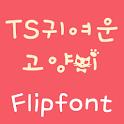 TSCuteCat Korean FlipFont logo